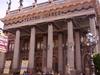 Teatro Juarez...