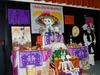 Autel des morts de l'association Mexicaine COMAL a la Mediatheque de Nantes le 5 Novembre 2007 avec La Catrina.