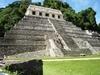 La piramide de las Inscripciones