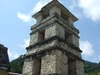 Site archéologique de Palenque