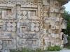 Détail des magnifiques bas-reliefs d'Uxmal.