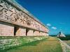 Uxmal Pyramide : La pyramide du divin d'Uxmal